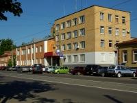 Noginsk, law-enforcement authorities Управление внутренних дел, The 3rd Internatsional st, house 93