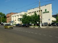 Noginsk, The 3rd Internatsional st, house 113. bank