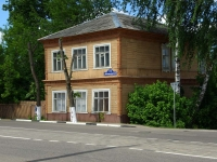 Noginsk, The 3rd Internatsional st, house 114. Apartment house