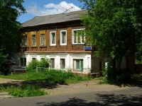 Noginsk, The 3rd Internatsional st, house 124. Apartment house