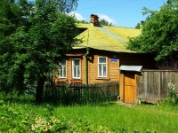 Noginsk, The 3rd Internatsional st, house 136. Private house