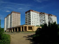 Noginsk, The 3rd Internatsional st, house 141. Apartment house