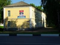 Ногинск, школа Детско-юношеская спортивная школа, улица 3-го Интернационала, дом 149