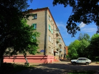 Noginsk, The 3rd Internatsional st, house 179. Apartment house