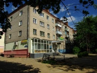 Noginsk, The 3rd Internatsional st, house 183А. Apartment house