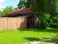 Noginsk, The 3rd Internatsional st, house 184. Private house