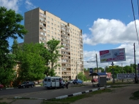 Noginsk, The 3rd Internatsional st, house 222. Apartment house