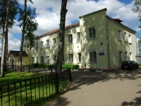 Noginsk, The 3rd Internatsional st, house 236А. office building
