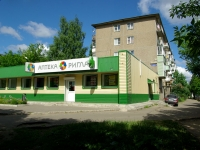 Noginsk, The 3rd Internatsional st, house 252. Apartment house