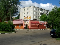 Noginsk, The 3rd Internatsional st, house 254. Apartment house