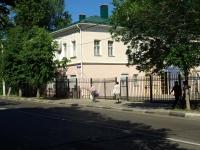 Noginsk, Rabochaya st, house 8А. office building