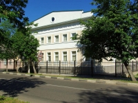 Noginsk, Rabochaya st, house 8. office building