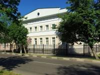 Ногинск, Рабочая ул, дом 8
