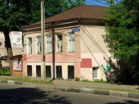 Noginsk, Rabochaya st, house 10. Apartment house