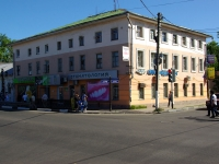 Noginsk, Rabochaya st, house 12. Apartment house