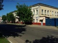 Noginsk, Rabochaya st, house 28. Apartment house