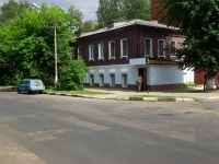 Noginsk, Rabochaya st, house 29. office building