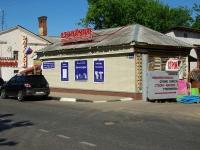 Ногинск, Рабочая ул, дом 32