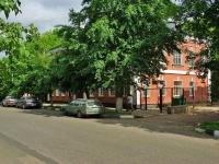 诺金斯克市, Rabochaya st, 房屋 33. 管理机关