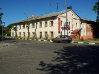 Ногинск, улица Рабочая, дом 34. многоквартирный дом