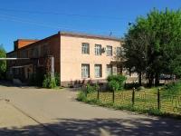 Ногинск, Рабочая ул, дом 36