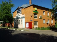 Noginsk, health center Тонус, Rabochaya st, house 42