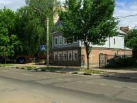 诺金斯克市, Rabochaya st, 房屋 43. 公寓楼