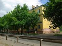 Noginsk, Rabochaya st, house 45. Apartment house