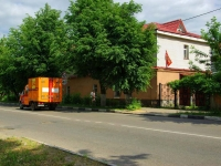Noginsk, Rabochaya st, house 51. Apartment house