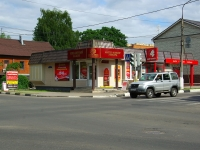 诺金斯克市, Rabochaya st, 房屋 55. 商店