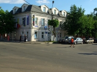 Noginsk, Rabochaya st, house 57. office building