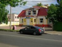 Noginsk, Rabochaya st, house 59. store