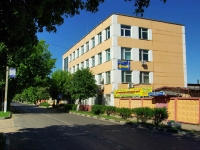 Noginsk, Rabochaya st, house 60. office building