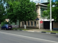 Noginsk, Rabochaya st, house 63. Apartment house