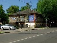 诺金斯克市, Rabochaya st, 房屋 73. 商店