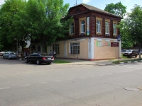 Noginsk, Rabochaya st, house 79. office building