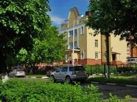 Ногинск, органы управления Налоговый орган, улица Рабочая, дом 105
