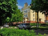 Noginsk, governing bodies Налоговый орган, Rabochaya st, house 105