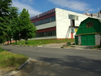Noginsk, Rabochaya st, house 115. office building
