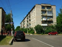 Noginsk, Rogozhskaya st, house 28. Apartment house
