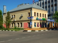 Noginsk, Rogozhskaya st, house 54. shopping center