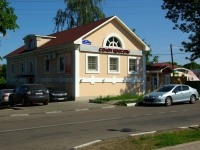 Noginsk, Rogozhskaya st, house 66. Social and welfare services