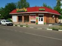 诺金斯克市, Rogozhskaya st, 房屋 68. 商店