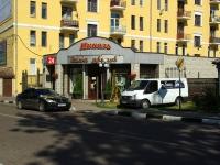 Ногинск, улица Рогожская, дом 73. магазин