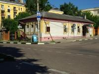 Ногинск, улица Рогожская, дом 77. магазин