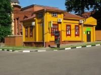 Ногинск, улица Рогожская, дом 81А. офисное здание