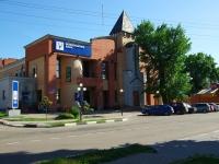 Noginsk, Rogozhskaya st, house 81. bank
