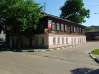 诺金斯克市, Rogozhskaya st, 房屋 91. 写字楼