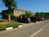 Ногинск, органы управления Федеральная миграционная служба, отдел в Ногинском районе, улица Рогожская, дом 92
