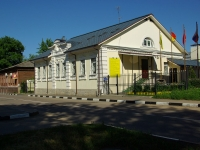 Noginsk, Rogozhskaya st, house 95. office building